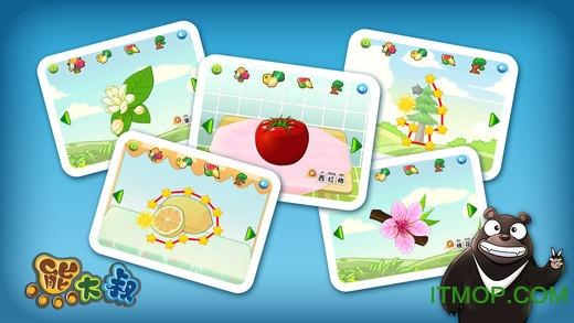 熊大叔宝宝连线植物版 v1.7.2 最新安卓版 2