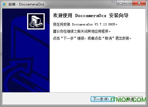 捷宇高拍仪控件(DoccameraOcx) v3.7.13.0805 绿色版 0