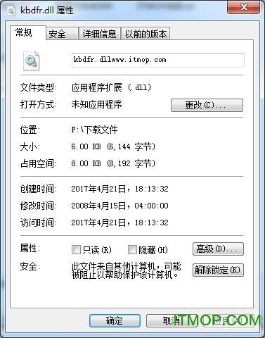 kbdfr.dll文件 免费版 0