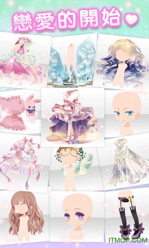 明星女孩时尚秀无限金币版(Star Girl Fashion:CocoPPa Play) v1.45 安卓中文最新版 0