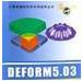 Deform软件中文版