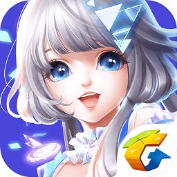 QQ炫舞手�[2020版本v3.3.2 安卓版