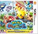 3DS大家的宝可梦大纷争中文破解版
