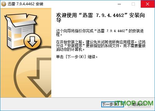 迅雷7.9(Thunder) v7.9.26.4824 Ayu精简优化版 0