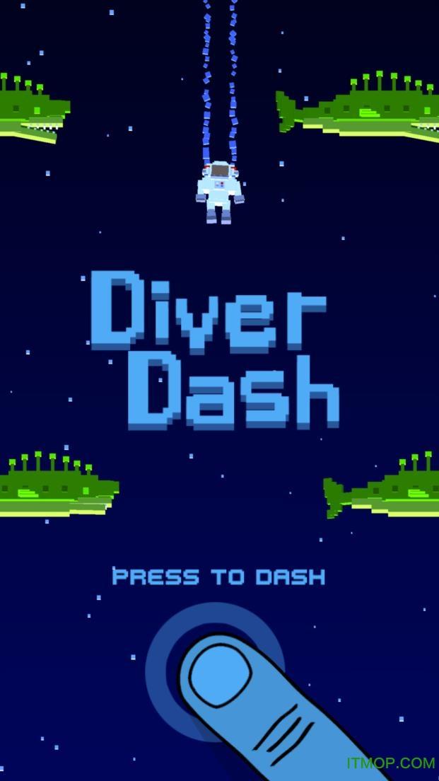 深海潜水员Diver Dash v1.8 安卓版3