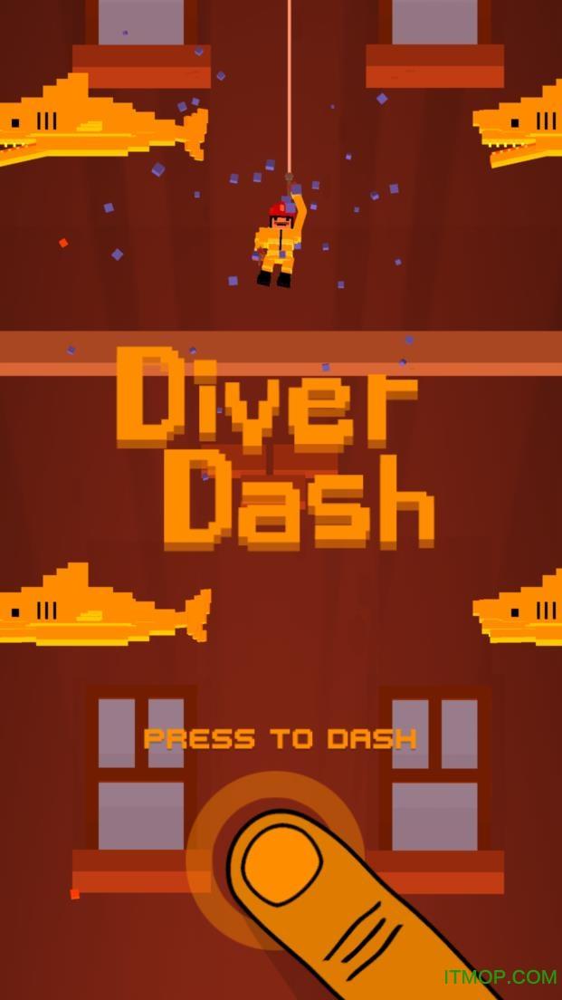 深海潜水员Diver Dash v1.8 安卓版1