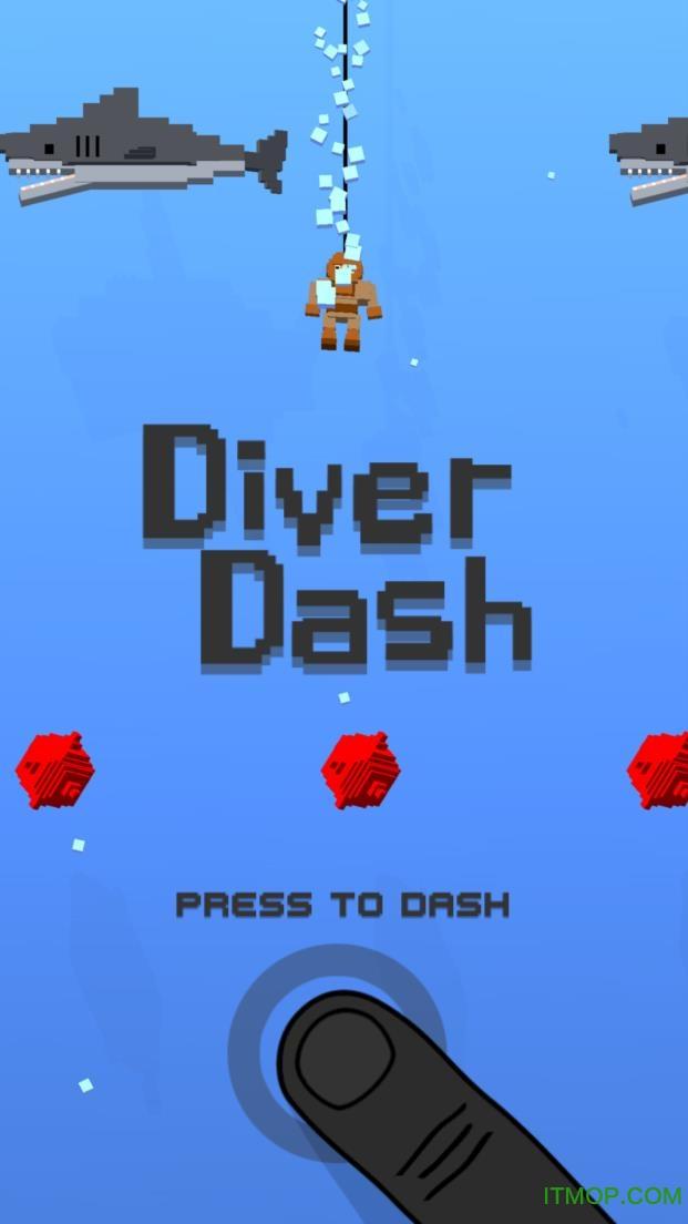 深海潜水员Diver Dash v1.8 安卓版0