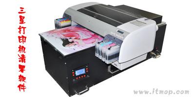 三星打印机清零大全_三星打印机硒鼓清零_三星打印机清零软件下载