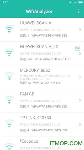 Wifi分析助手app v1.1.3 安卓版 1