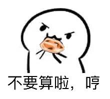 剑网三QQ表情包大全