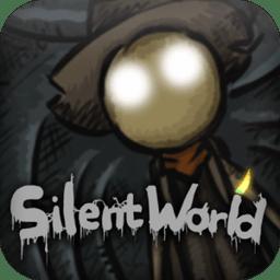 寂�o世界中文破解版(Silent World)