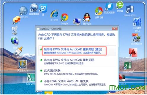 浩辰cad2015注册机下载 浩辰AutoCAD2015激活码注册工具下载免费