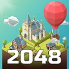 文明2048破解版