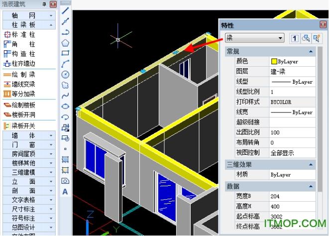 浩辰CAD2015�G色版 v9.0 破解��I版 0