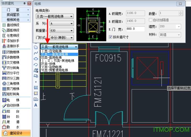 浩辰CAD2015破解文件 免费版_64位/32位 0