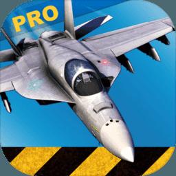 F18模�M起降2中文版解�i版(Carrier Landing II Pro)