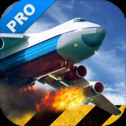 极限着陆专业版中文版(Extreme Landings Pro)