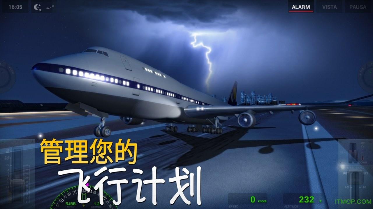 极限着陆专业版中文版(Extreme Landings Pro) v3.6.3 安卓最新版 0