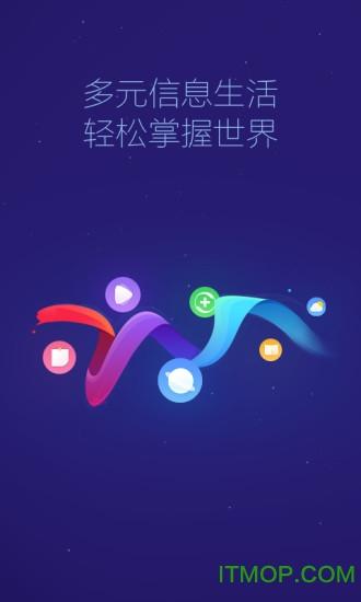 手机ie浏览器中文版 v8.0 安卓版 0