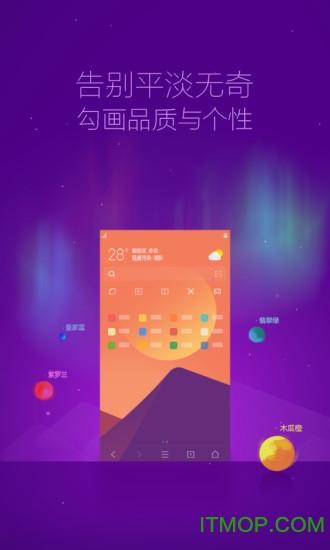 手机ie浏览器中文版 v8.0 安卓版 1