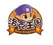 洛克王国雷神辅助完美龙8国际娱乐唯一官方网站