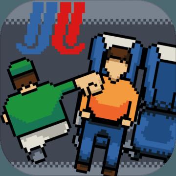 赶走乘客(Remove Airline Passenger)