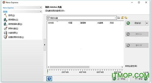 nero express刻录软件 2019 v20.0.2005 简体中文免注册版 0