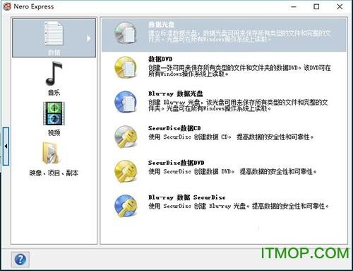 nero express刻录软件 2019 v20.0.2005 简体中文免注册版 1