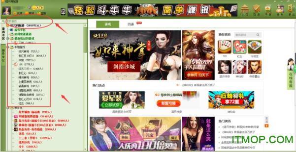 宜兴陶都同城游戏平台 v28.8 官方最新版 0