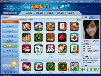 宜兴陶都同城游戏平台 v28.8 官方最新版 1