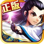 决战武林游戏手机版