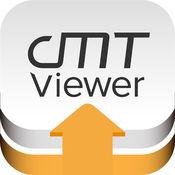威纶触摸屏编程软件(cMT Viewer)