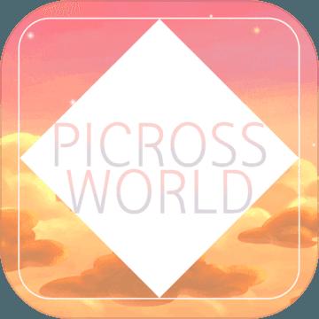 Picross World中文版