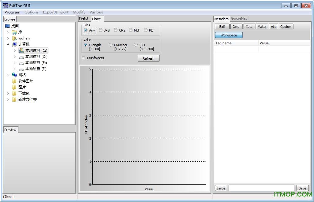 exiftool gui(exif信息查看工具) v5.16.0.0 �G色版 1