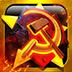 红色警戒2科技时代3.2 中文版