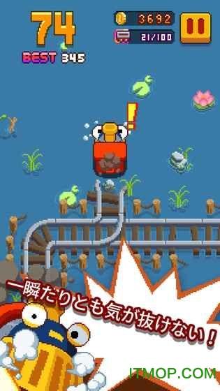 像素火车无限金币汉化版 v1.1.2 安卓版 1