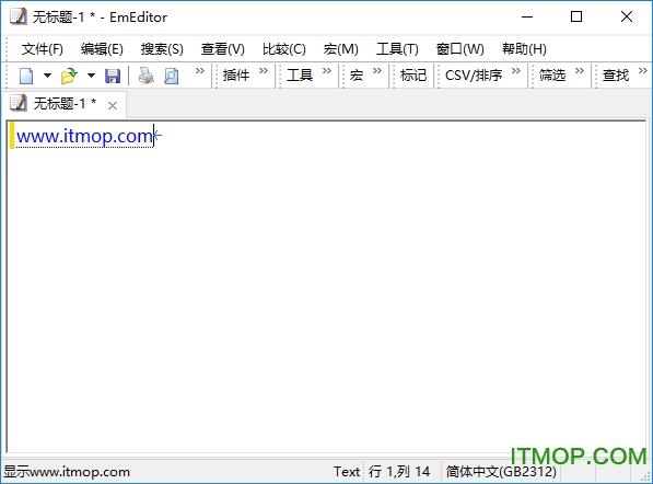EmEditor Professional(文本编辑器) v18.9.1 64位绿色中文版 0