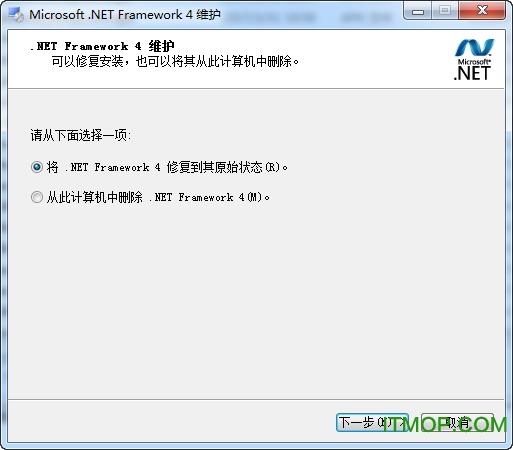 Microsoft .NET Framework 4 脱机安装程序 v4.0.30319 官方版 0