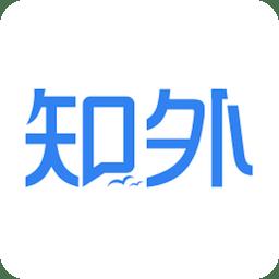 知外(留学出国)
