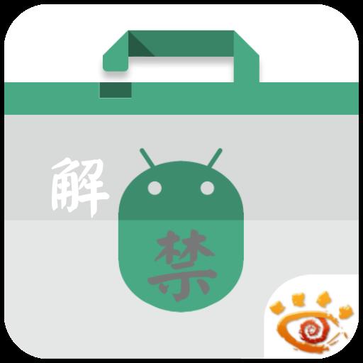 千寻突破禁言手机版