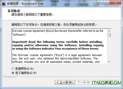 BurnAware Free(免费刻录软件) v12.6 免费版 0