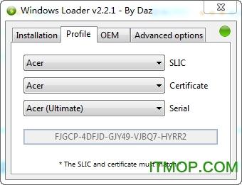windows loader.exe(win7系�y激活工具) v2.5 官方版 0