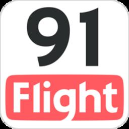 91Flight(就要飞)