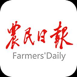 农民日报新闻客户端