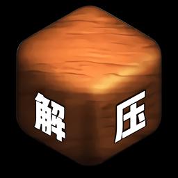 国商易贷app