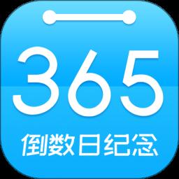 足球播报app