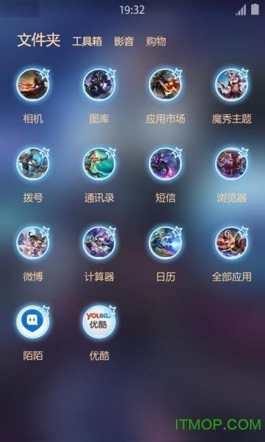 王者荣耀李白千年之狐主题桌面 v1.1 安卓手机版 2