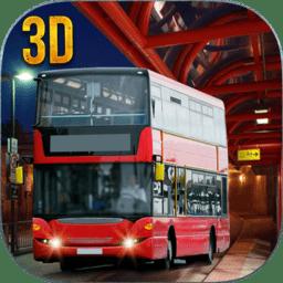 3D巴士驾驶解锁车辆版(Bus Simulator 3D)
