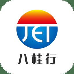广州八桂行ETC
