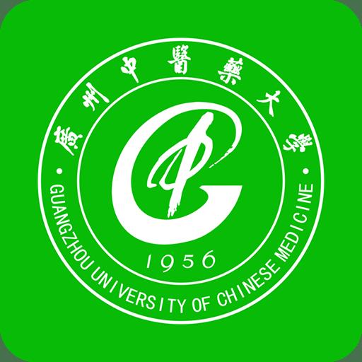 广中医校友会